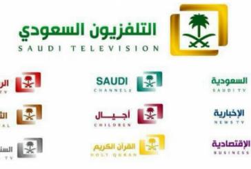 """التلفزيون السعودي يحصل على حقوق حصرية وشاملة لمسلسلين بنصف سعر """"ام بي سي"""""""