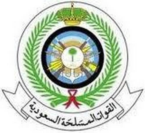 القوات المسلحة تعلن فتح باب التقديم على وظائف شاغرة اعتباراً من الأحد القادم