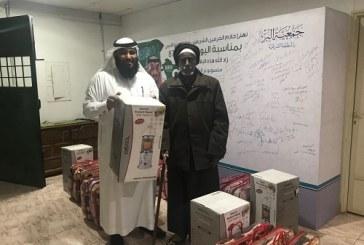 جمعية البر برأس تنورة توزع 200مدفئة كهربائية و500 بطانية