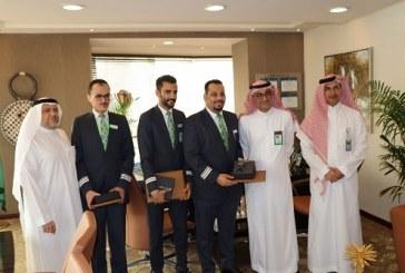 الخطوط السعودية تُكرم موظفي الشركة السعودية للخدمات الأرضية