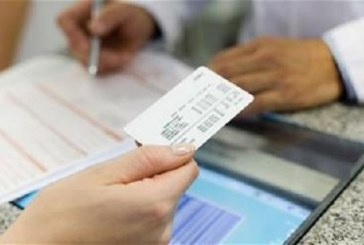 الضمان الصحي: علاج الحالات الطارئة لا يحتاج إلى موافقة شركة التأمين