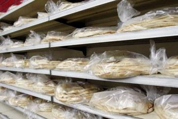 """""""التجارة"""": سعر الخبز الأساسي ريال و5 هللات"""