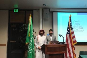"""نادي الطلبة السعوديين بجامعة """"يوتا فالي"""" يعقد لقائه التعريفي"""