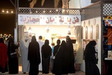 مهرجان هلا سعودي منصة جديدة للشباب والشابات لتسويق منتجاتهم