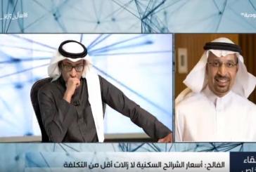 بالفيديو..الفالح يعتذر عن تصريحه السابق بشأن حساب المواطن