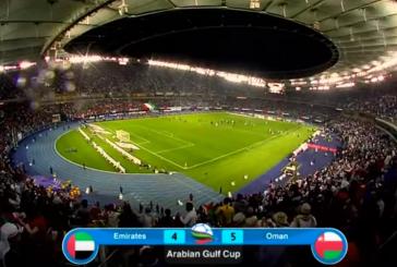 #عمان يحقق لقب كأس الخليج الثالث والعشرين
