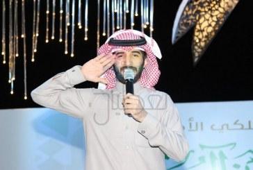 """""""تغطيات"""" ترصد تألق المنشد """"راجح الحارثي"""" في مهرجان """"هلا سعودي"""""""