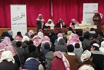 """""""مكنون"""" وتعليم غرب الرياض يقيمان برنامجا تعريفيا بالحلقات"""