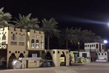 """اطلاق فعاليات مهرجان """"هلا سعودي"""" على الواجهة البحرية بالخبر ..غداً الخميس"""