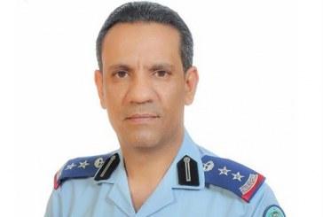 """""""قيادة التحالف"""" تدعو الشعب اليمني إلى ضبط النفس.. وتوحيد الجهود لدحر ميليشيا الحوثي"""