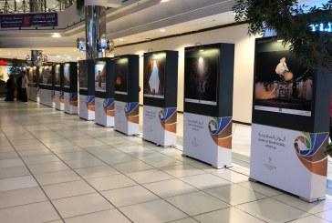 بالصور.. معرض ألوان السعودية المتنقل في ثاني محطاته بالشرقية