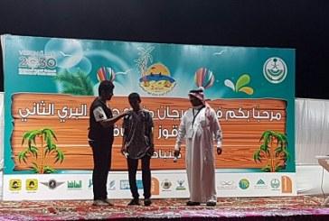"""مهرجان جازان البري""""حنباص٢"""" يواصل فعالياته المتميزة"""