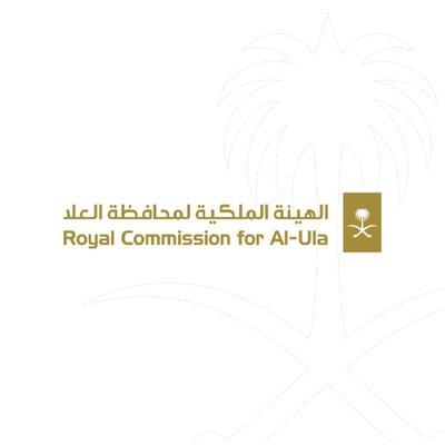 الهيئة الملكية لمحافظة العلا..تنمية وسياحة