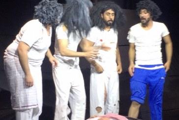 """مجموعة أجيال تقدم المسرحية """" مبيت النيه """" على مسرح جمعية الثقافه و الفنون بالدمام"""
