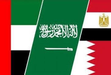 وزراء خارجية المملكة ومصر والإمارات والبحرين يعقدون اجتماعا في الرياض