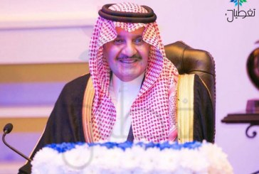 أمير المنطقة الشرقية يعين الراجحي أميناً عاماً للجنة السلامة المرورية