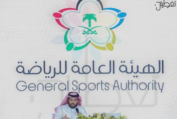 آل الشيخ يتكفل بـ200 مقعد للذهاب لروسيا لمستفيدي جمعية أصدقاء لاعبي كرة القدم