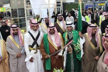 افتتاح معرض تراءد للتسوق الأول في الخبر