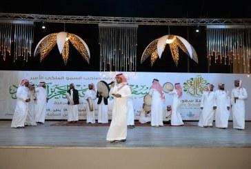 "مسرح ""هلا سعودي"" يشعل حماس الجمهور بتنوع فقراته"