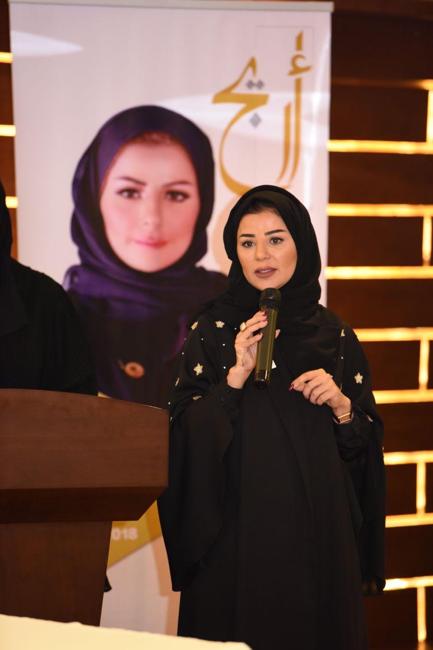 """المرشحة """"  أريج القحطاني """" تدشن حملتها الإنتخابية بالخبر"""