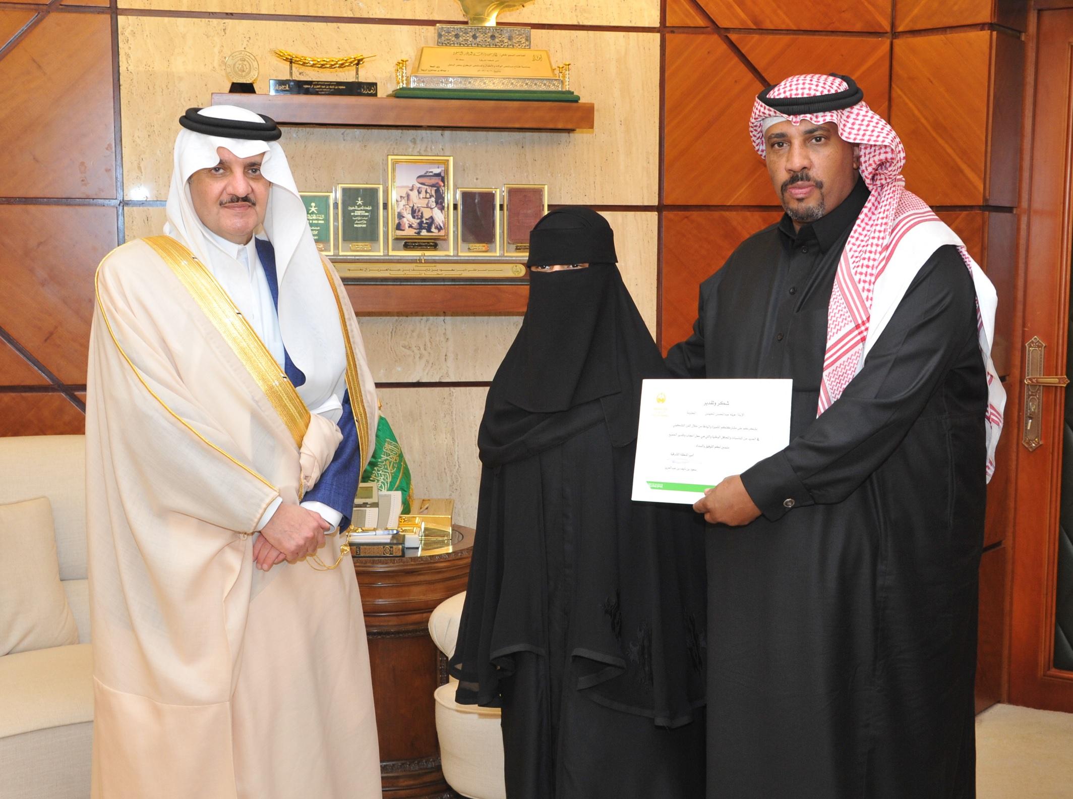 """الأمير سعود بن نايف يستقبل الفنانة التشكيلية """" هيلة المحيسن """""""