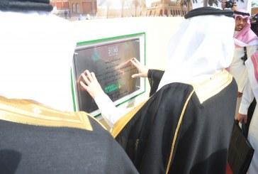 بالصور .. الأمير سعود بن نايف يضع حجر الأساس لتطوير وسط العوامية
