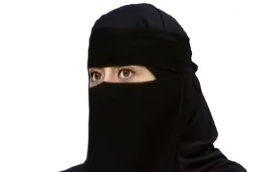 تميلح إسلامي