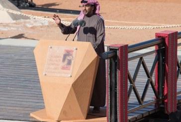 فيديو ..ابن فطيس أمام #خادم_الحرمين وضيوفه في حفل ختام #مهرجان_الملك_عبدالعزيز_للإبل