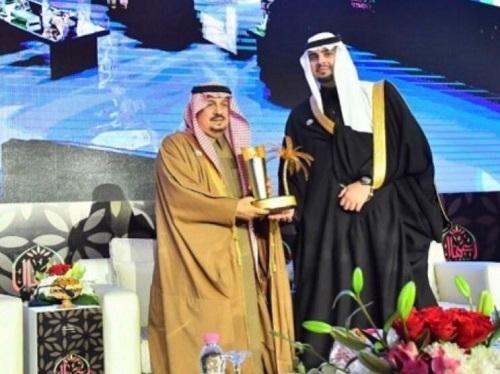 أمير منطقة الرياض رعى الحفل السنوي لجمعية تنمية وتمويل الأسر المنتجة