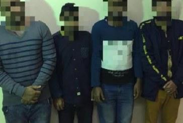 شرطة الرياض تطيح بـ4 وافدين أركبوا آخر بالقوة واعتدوا عليه بالضرب