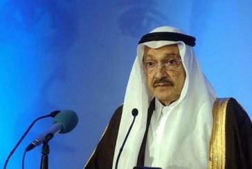 تحتفل الجامعة العربية المفتوحة  بخريجيها الاثنين