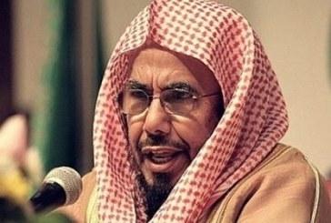 الشيخ المطلق: لم أدعُ لخلع الحجاب وهذا ما قلته عن العباءة
