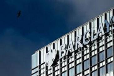 بي. بي. سي : اتهامات قانونية تطال بنك باركليز بسبب قروض من قطر