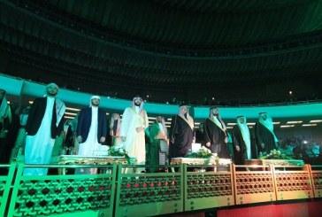 برعاية الأمير طلال بن عبد العزيز الجامعة العربية المفتوحة تزف 1395 خريجا وخريجة لسوق العمل