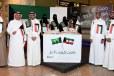 مطار الدمام يحتفل باليوم الوطني الـ57 لدولة الكويت