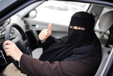 """""""المرور"""": تجهيز مراكز لاستبدال رخص القيادة النسائية.. قريباً"""