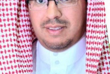 مراكز الرعاية النهارية بالمملكة العربية السعودية