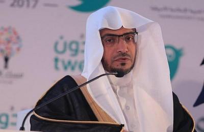 محاضرة للمغامسي بجامعة الامام عبد الرحمن بن فيصل غدا