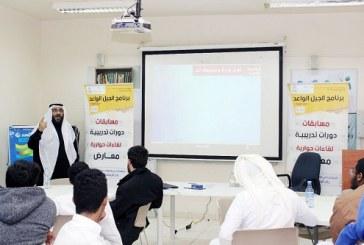 5 آلاف طالب يستفيدون من برنامج نوعي للتنمية الفكرية والوطنية بمدارس الخبر