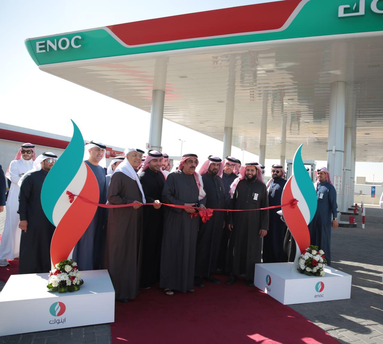 """مجموعة """"اينوك"""" تفتتح أكبر محطاتها في المملكة"""