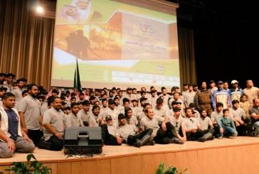 """500 متطوعاً يشاركون في دورة """"البحث والإنقاذ"""" بالأحساء"""