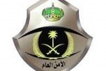 """""""الأمن العام"""" يعلن عن وظائف عسكرية نسائية برتبة جندي"""