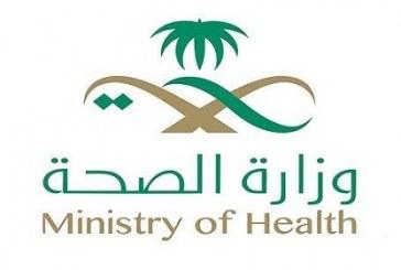 """""""الصحة"""" تغلق 6 مجمعات طبية في الرياض لوجود مخالفات"""