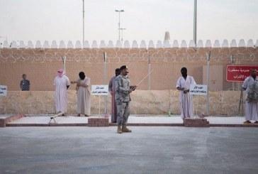 """""""حرس الحدود"""" يوضح الحيل التي يستخدمها المهربون للدخول إلى المملكة"""