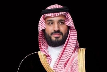 ترمب يشكر ولي العهد على دوره في التصدي لإيران والإرهاب