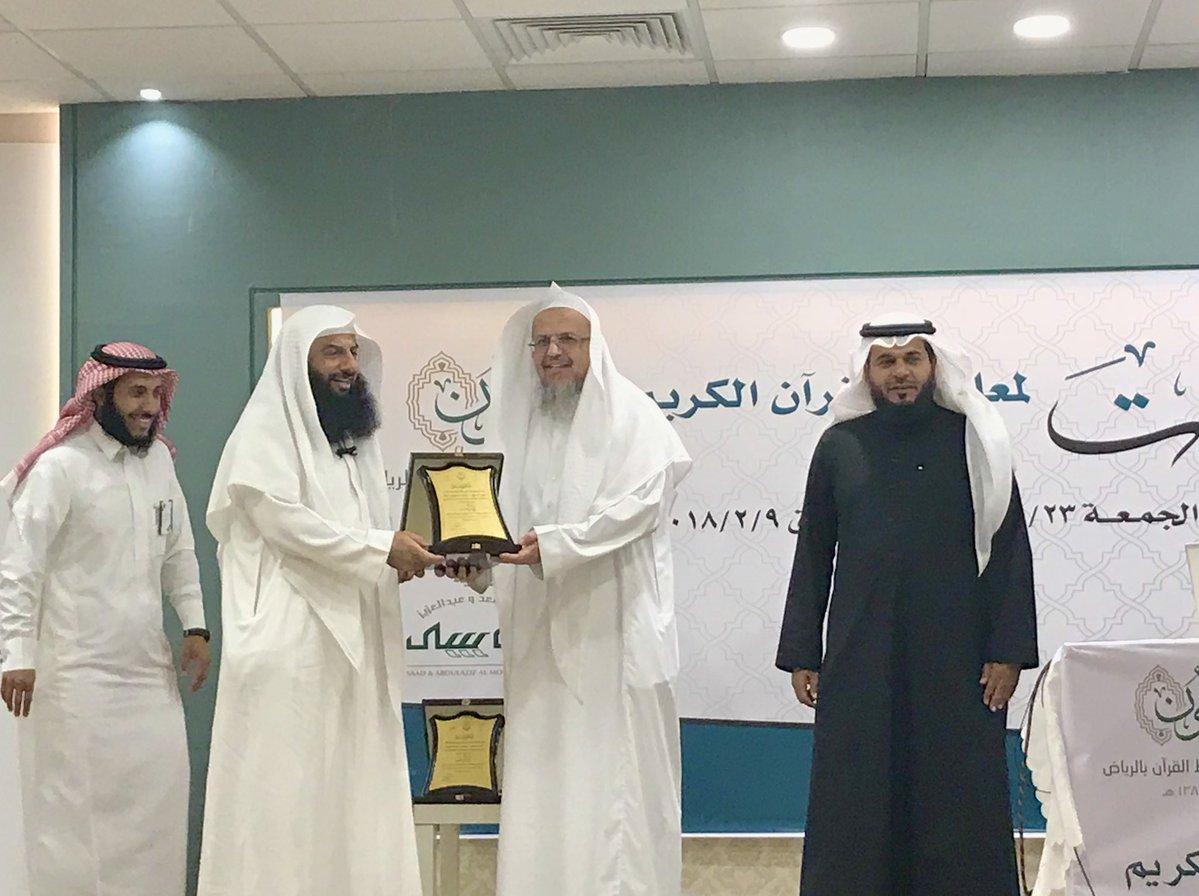 معهد بصائر يقيم ملتقى أهل القرآن الثامن (بينات)