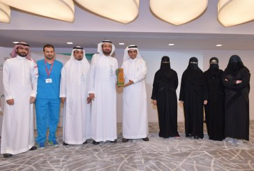 تكريم الفائزين بجائزة معالي وزير الصحة للتميز في التطوعي الصحي