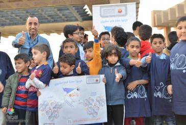 """بالصور ..100 طفل في """"بصمة حي 2"""" الفاروق بالجبيل الصناعية"""