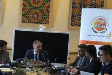 """فيدرالية """"حقوق الإنسان"""" تطالب الأمم المتحدة بحماية قبيلة آل غفران من انتهاكات قطر"""