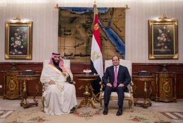 ولي العهد يصل إلى القاهرة في زيارة لجمهورية مصر العربية